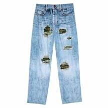 Camo Denim Lounge Pants