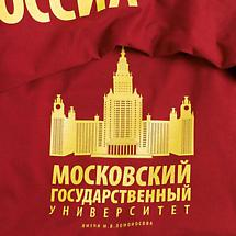 MOSCOW UNIVERSITY (RUSSIA) LONG SLEEVE T-SHIRT