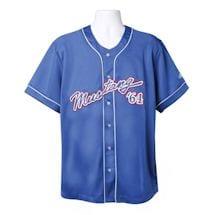 Ford Mustang '64 Jersey - Sport Baseball Style - Short Sleeve Shirt